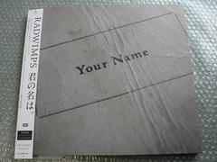 RADWIMPS�w�N�̖��́B�x��������/LP�T�C�Y�yCD+DVD+BOOK�z
