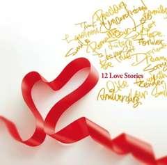 童子-T 「12 Love Stories」JUJU加藤ミリヤKREVA郷ひろみBENI参加