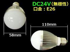 DC24V 6W ���F LED�d�� ����FE26/�Ɩ����C�g/��Ɠ��ő劈��I
