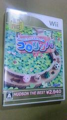 ☆Wiiソフト☆コロリンパ☆