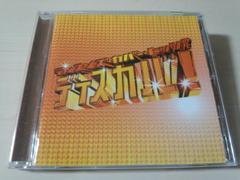 CD「ディス・イズ・カバー・ヒッツ?〜ディスカバ」英詞カバー集