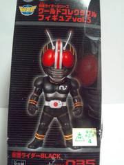 ワールドコレクタブルフィギュアvol.5仮面ライダーBLACK KR035