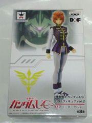 ガンダムUC DXF フィギュア vol.2 マリーダ