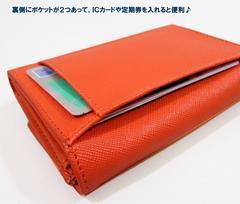 送料無料!フェイクレザー コンパクト 多機能 財布