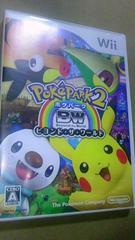 Wiiソフト☆ポケパーク2BW -ビヨンド・ザ・ワールド-☆説明書無し