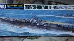 タミヤ1/700 日本航空母艦 翔鶴