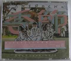 ���V�i�� SAKEROCK SAKEROCK�̋G�� BEST �������� 2CD+DVD