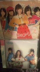 超レア☆AKB48/重力シンパシー公演02-032枚セット!2CD+2DVD☆新品未開封