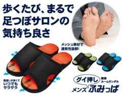 定形外■足裏刺激 シェイプ健康サンダル/スリッパ オレンジ 男性