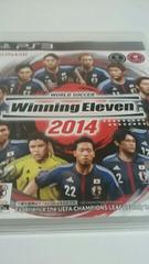 PS3 ウィニングイレブン2014
