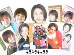 吉澤ひとみモーニング娘。★コレクションカード/トレーディングカード10枚セット