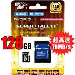 定型外OK 国内品 microSDXC 128GB マイクロSDXC UHS-I スーパータレント