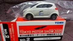 トミカ 東京モーターショー開催記念2005限定品   スバルR1 未使用新品