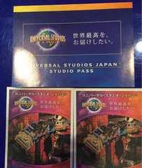 ユニバーサルスタジオジャパン スタジオパス ペア USJ チケット