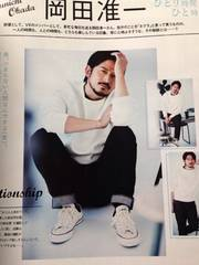 with 2017年1月号 V6岡田准一切り抜き