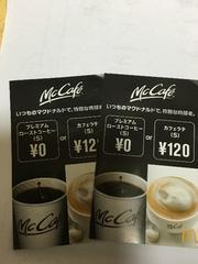 マクドナルドコーヒー(^○^)30枚