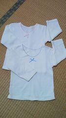 サイズ1108分袖スリーマー厚手温か白無地冬用肌着2枚組
