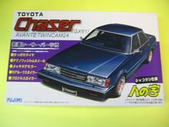 フジミ 1/24 ID-111 トヨタ チェイサー アバンテツインカム24 GX61 新品 街道レーサー