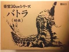 東宝30cm バトラ(幼虫) 少年リック限定版 発光ギミック内蔵
