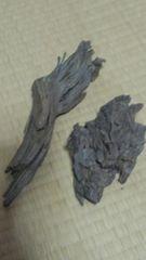 天然流木2種セットあく抜き済み期限値下げ