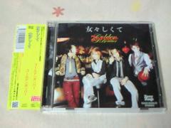 CD�{DVD �S�[���f���{���o�[ ���X������