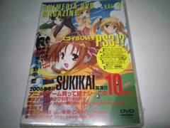 アニメ声優ゲーム非売品DVD�DSランク