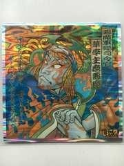ビックリマンア−トコレクション/Art-008・カリスマデビル