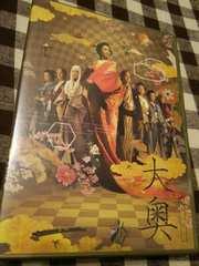 大奥★映画邦画DVD仲間由紀恵西島秀俊倖田來未の運命主題歌