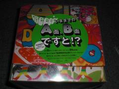 新品!!GReeeeN/A盤.B盤 ベストアルバム 数量限定 激レア