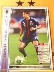 WCCF 12-13 [白A61] 日本代表/ シンジ・カガワ ☆3点で送料無料