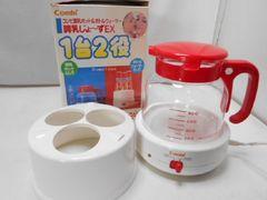 3103☆1スタ☆Combi 調乳じょーずEX 1台2役 赤ちゃん用品
