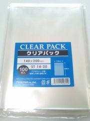 B6サイズクリアパック75枚★OPP袋