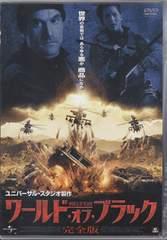新品DVD【ワールド オブ ブラック 完全版】E.コティーズ送料無料