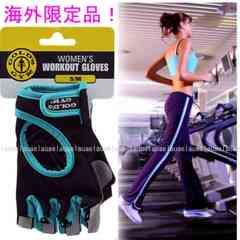 USA限定!GOLD'S GYMゴールドジムトレーニンググローブ手袋/スポーツジムフィットネス