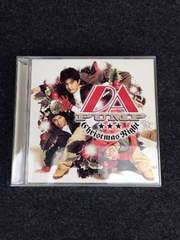 DA PUMP クリスマスナイト 美品 dvd付き 3dp ダパンプ