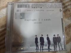 新品同様嵐 Daylight | | seek限定盤DVD付きCD