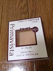 プリマヴィスタ くずれにくい化粧のり実感 オークル05 スポンジ無し 5回使用