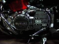(611)GS400GS400EGS400Lのスプロケカバーフィン
