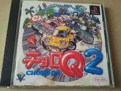 PS☆チョロQ2☆レースゲーム。