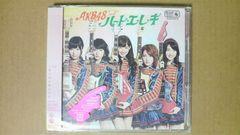 AKB48 ハートエレキ Type A 初回限定盤 即決