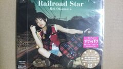���{�� Railroad Star �ʏ�� ����