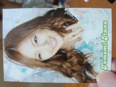 AKB48!板野友美カード
