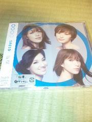 未開封DVD付きシングルCD,SPEED/指環 スピード
