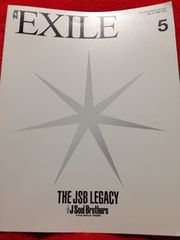 月刊EXILE 2016 5 三代目JSB THE JSB LEGACY Vol.97