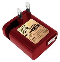 クラシックミニFC用USB ACアダプタmini (レトロカラー)
