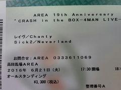 A80�ԑ� 6/21���c�n��AREA ���C�� Chanty Sick2 Neverland