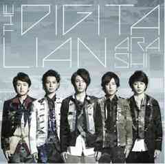 嵐 ARASHI / THE DIGITALIAN