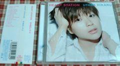 �F���c�q�J��/�A���o�� HEART STATION �n�[�g�X�e�[�V����