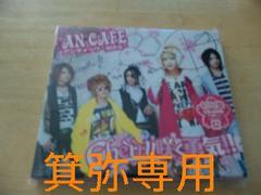 2008年「Cherry咲く勇気!!」◆新品特典付即決
