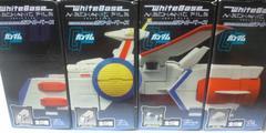 機動戦士ガンダム メカニックファイル ホワイトベース 全8種類セット未開封